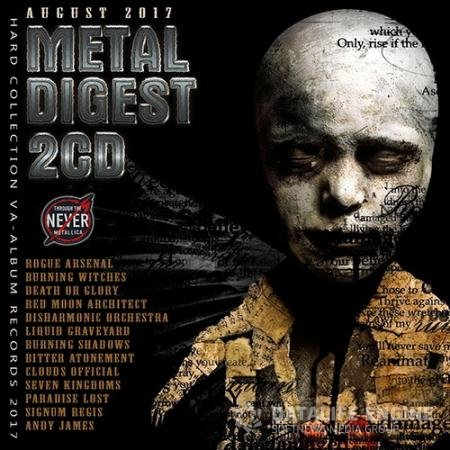 Metall World Digest (2017)