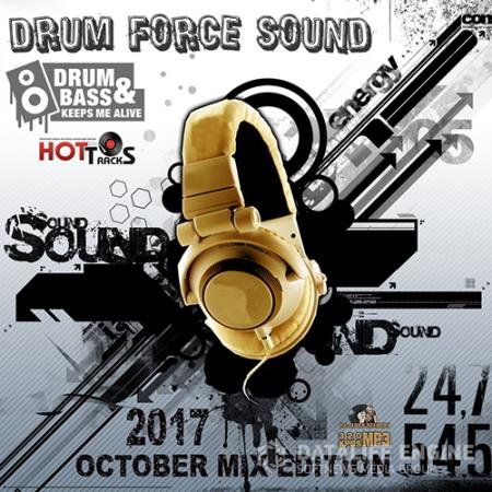 Drum Force Sound (2017)