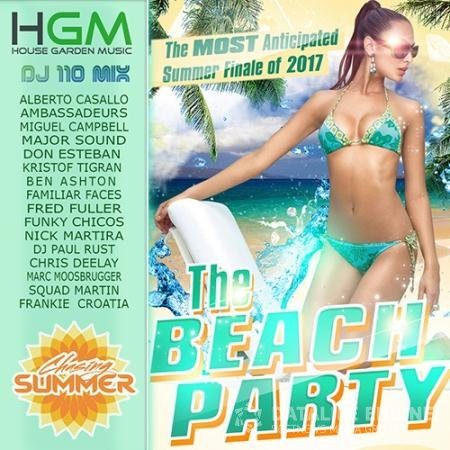 HGM: The Beach Party (2017)