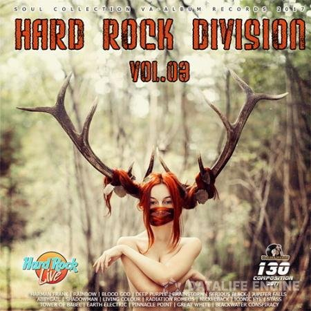 Hard Rock Division Vol.03 (2017)