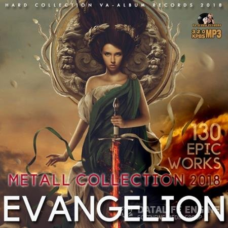 Evangelion: Metall Collection (2018)