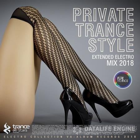 Private Trance Style (2018)