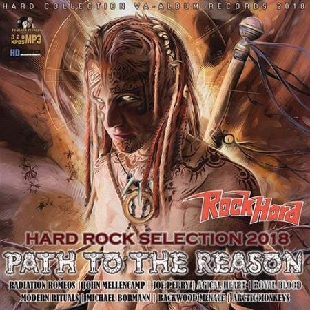 Path To The Reason: Hard Rock Selection (2018)