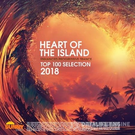 Heart Of The Island: Enhanced Progressive Trance (2018)