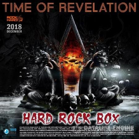 Time Of Revelation: Hard Rock Box (2018)