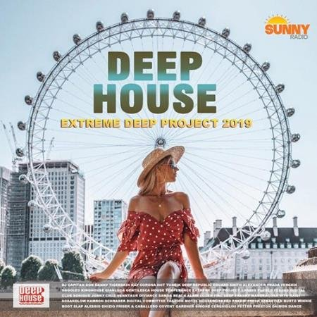 Extreme Deep House Project (2019)