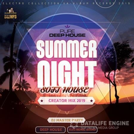 Summer Night: Soft House (2019)