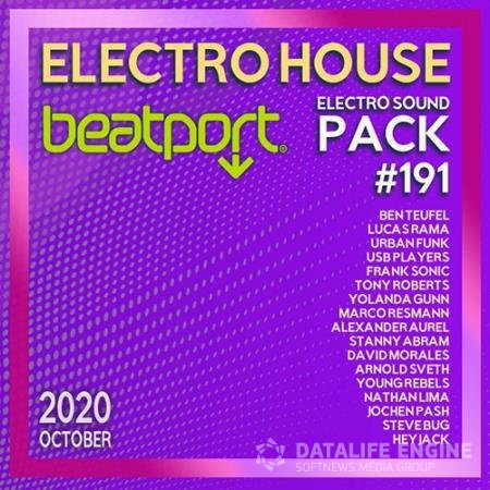 Beatport Electro House: Sound Pack #191 (2020)