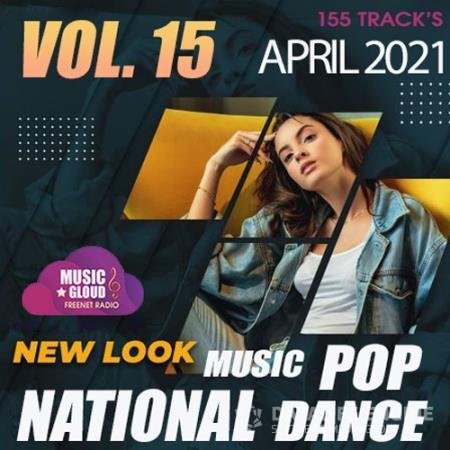 National Pop Dance Music Vol.15 (2021)